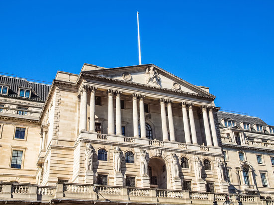 Bank of England seeks to take heat out of the economy with rate rise image